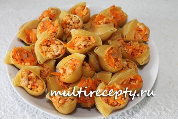 фаршированные макароны рецепт с фото в мультиварке