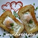 Яичный завтрак для любимого