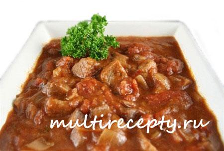 Гуляш из свинины с овощной подливкой в мультиварке