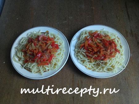 Спагетти и овощи в мультиварке