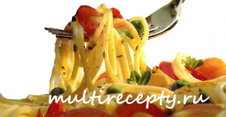 Спагетти в мультиварке редмонд