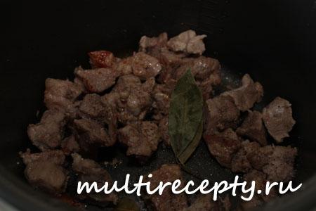 Вкусное мясо в мультиварке рецепт