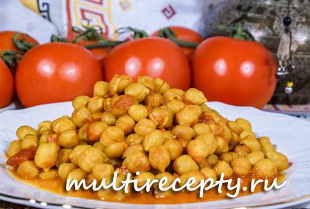 Нут с овощами в мультиварке рецепт