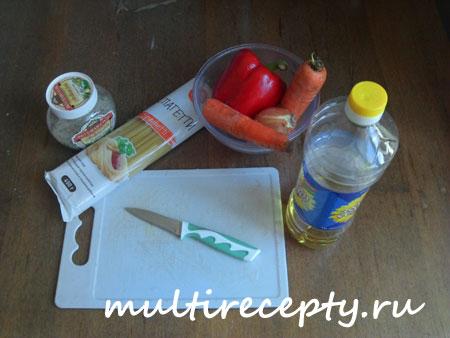 Спагетти с овощами в мультиварке фоторецепт